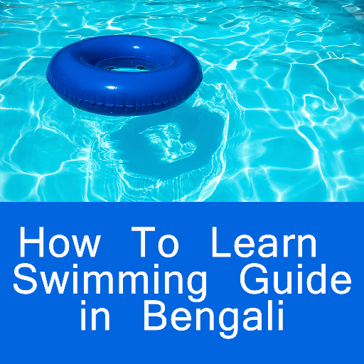 How To Learn Swimming-Guide in Bengali Language