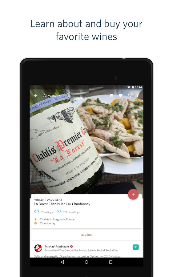 Delectable Wine - Scan & Rate- screenshot