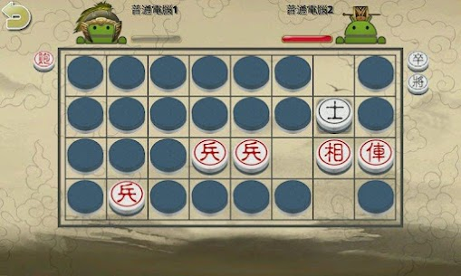 暗棋2 App Latest Version Download For Android and iPhone 1