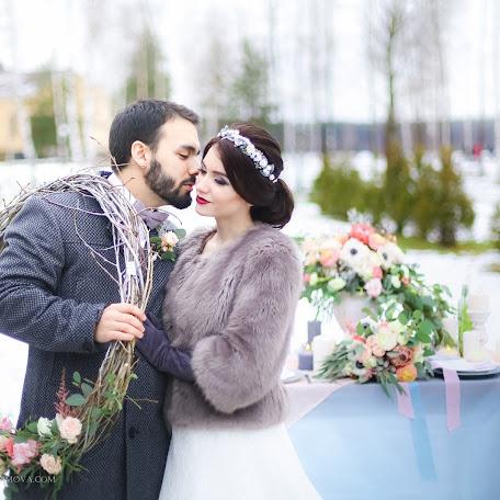 Свадебный фотограф Александра Якимова (IccaBell). Фотография от 05.01.2018