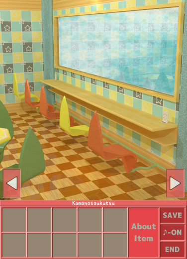 Chotto Escape 004- screenshot