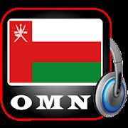 Radio Oman – All Oman Radios – OMN Radios