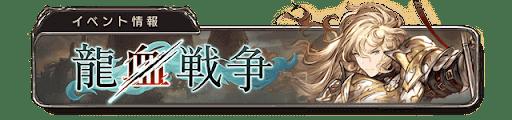 イベントバナー02