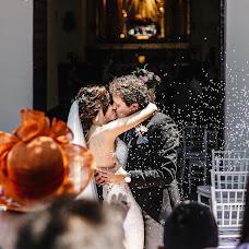 Wedding photographer Nikita Zharkov (caliente). Photo of 13.10.2018