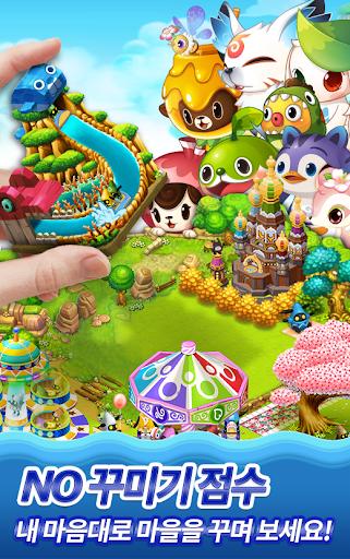 우파루마운틴 for Kakao screenshot 17