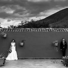 Vestuvių fotografas Viviana Calaon moscova (vivianacalaonm). Nuotrauka 14.04.2016