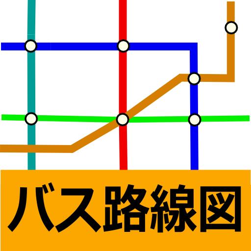 バス路線図 (時刻表、接近情報、バス停) 交通運輸 App LOGO-APP開箱王