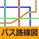 バス路線図 (時刻表、接近情報、バス停) - Androidアプリ