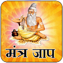 Mantra Jaap icon