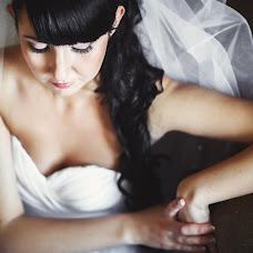 Wedding photographer Innokentiy Suetin (suetin). Photo of 21.04.2016