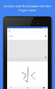 GoogleÜbersetzer – Miniaturansicht des Screenshots
