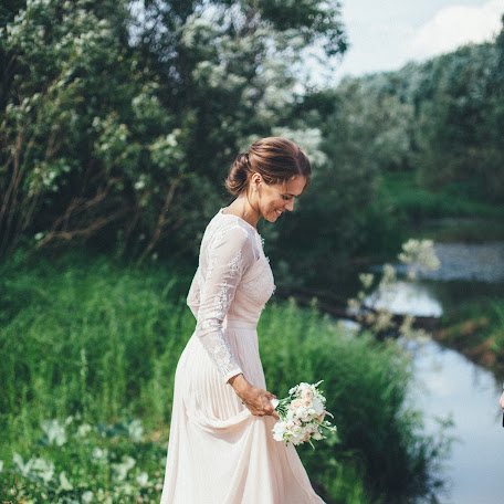 Wedding photographer Nikita Korec (MrKorets). Photo of 16.08.2016