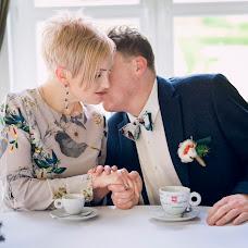 Wedding photographer Elena Zelenskaya (Zelenskaya). Photo of 14.06.2018