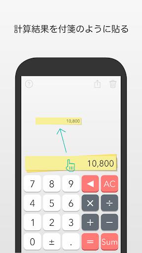 Android app 完整報導- Engadget 中文版