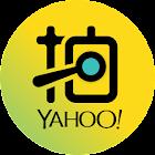 Yahoo奇摩拍賣 - 易付超取免運中 icon