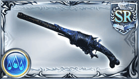 青き依代の銃