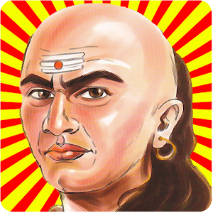 Chanakya Neeti (चाणक्य नीति)