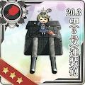 20.3cm(3号)連装砲