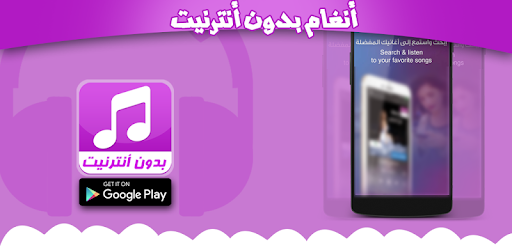 انغا مي بدون انترنيت Prank app (apk) free download for Android/PC/Windows screenshot