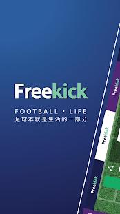 Freekick - náhled