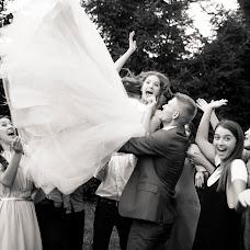 Wedding photographer Marta Syrko (MS31). Photo of 09.01.2017