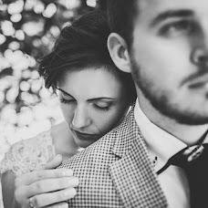 Wedding photographer Vadim Kozhemyakin (fotografkosh). Photo of 24.01.2015