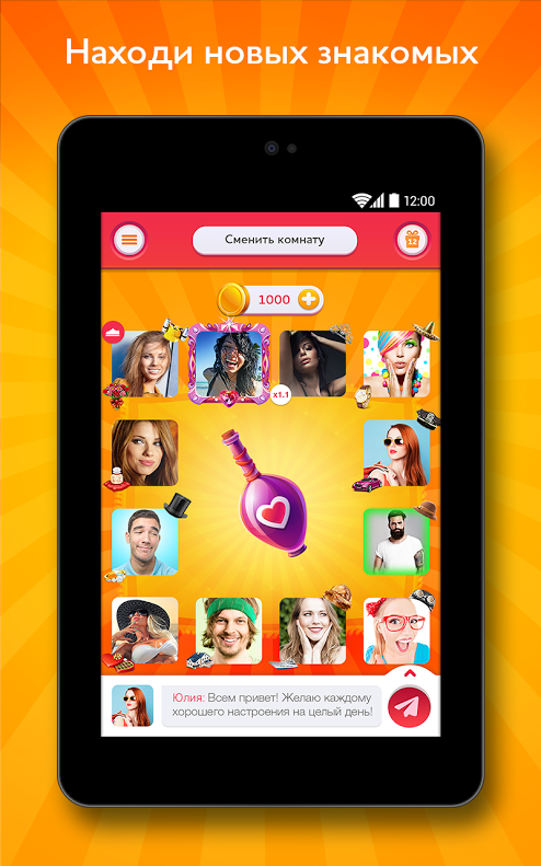 приложения для знакомств в вконтакте список