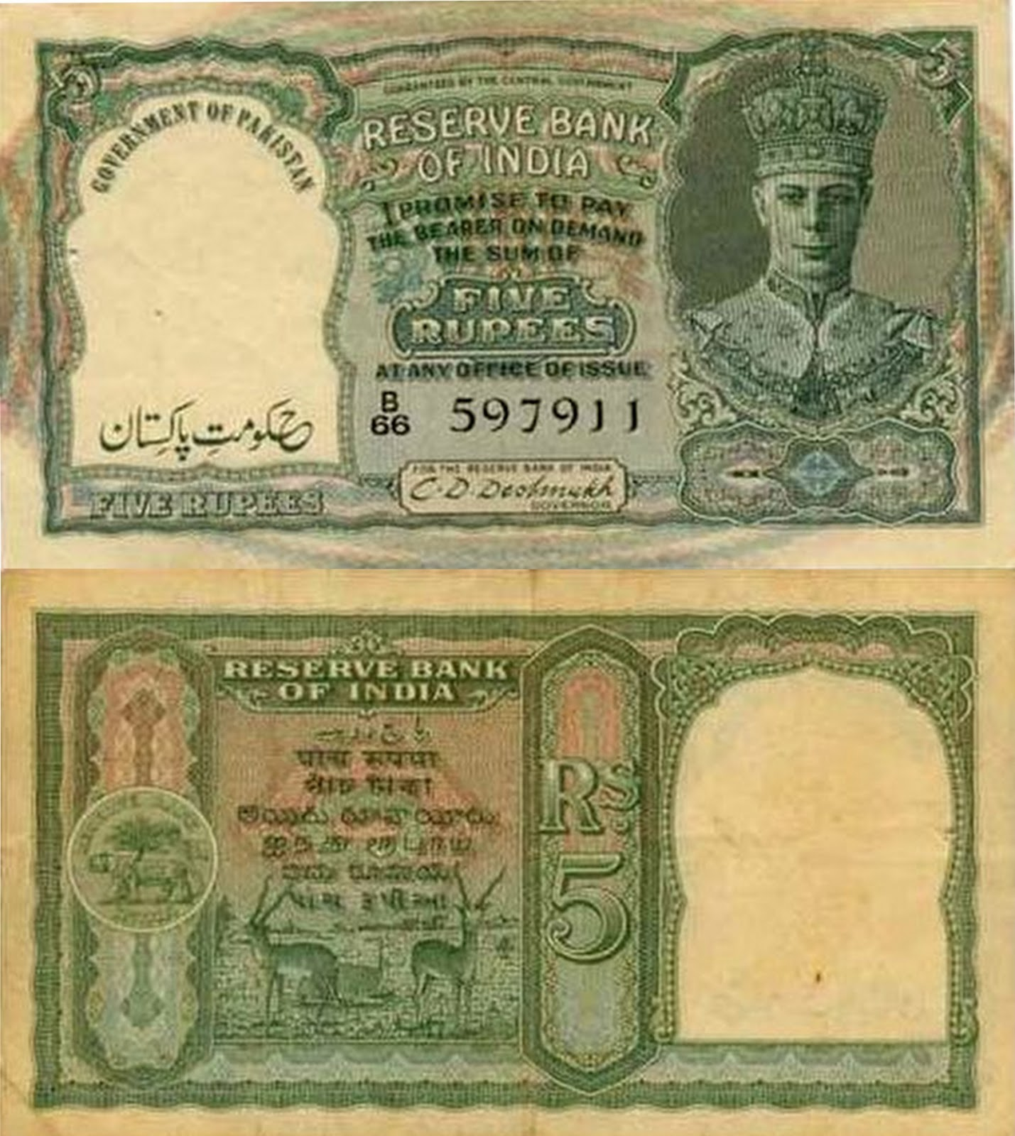 RBI_5-rupee_note,_overprinted_Government_of_Pakistan,_1947