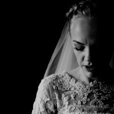 Fotógrafo de bodas Justyna Dura (justynadura). Foto del 10.11.2017