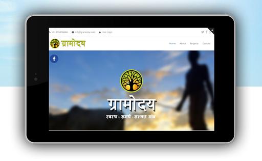 Gramoday|玩社交App免費|玩APPs