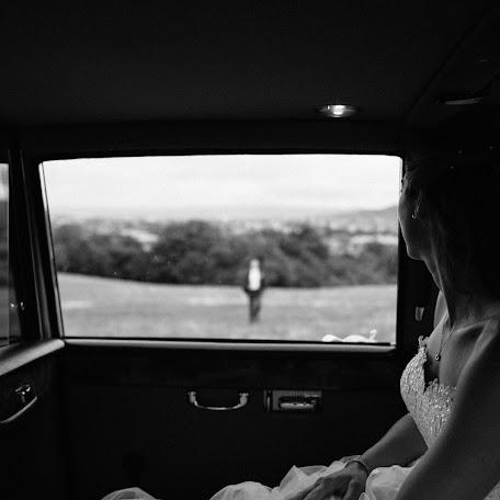 Hochzeitsfotograf Johannes Meger (johannesmeger). Foto vom 16.11.2017