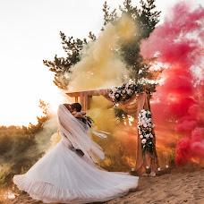 Wedding photographer Margarita Biryukova (MSugar). Photo of 02.10.2018