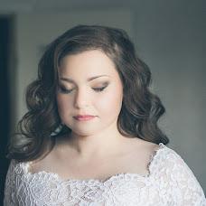 Wedding photographer Anna Medvedeva (photooflight). Photo of 07.04.2017