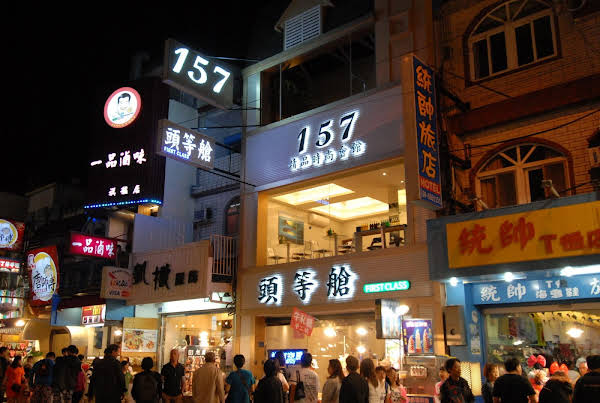 Kenting 157 Boutique Hotel