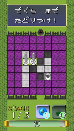 RPG Reversi 1.31 Windows u7528 1
