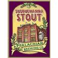 Appalachian Susquehanna Stout
