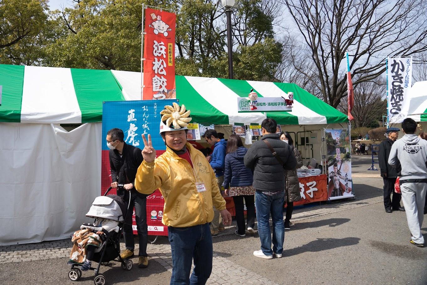 静岡県・浜松餃子
