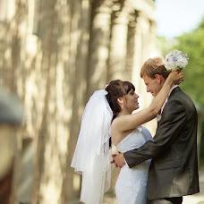 Wedding photographer Bella Panfilova (bellafoto). Photo of 31.05.2016