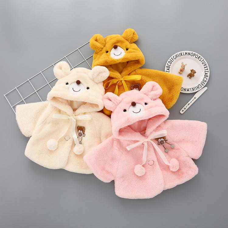Najpiękniejsze kurtki dla niemowląt  - Sklep dziecięcy online AZUZA.eu 6
