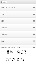 Oekaki illustration tips - screenshot thumbnail 02