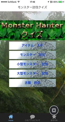 【应用宝下载】应用宝手机版免费下载-ZOL手机软件