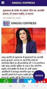 Download Singoli Express For PC Windows and Mac apk screenshot 5