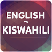 English To Swahili Translator
