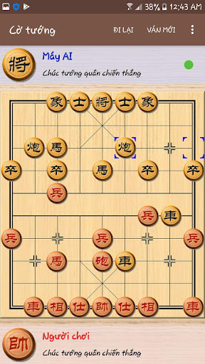Chinese Chess Viet Nam 2.0 screenshots 8
