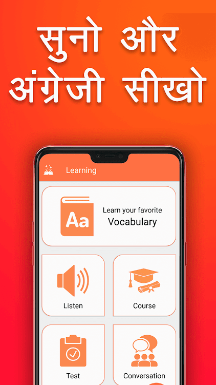 Hindi English : Best Translator & Dictionary App – (Android