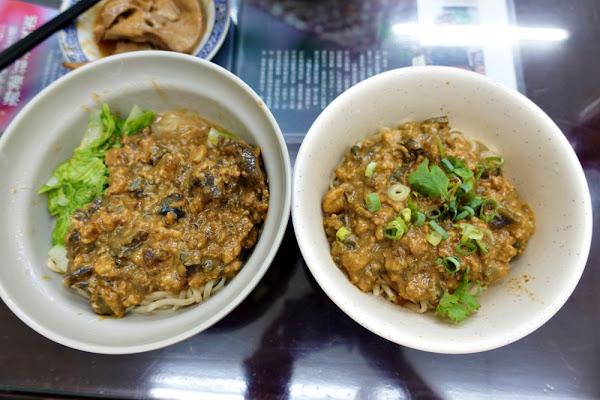 海爺 四號乾麵店 永和紅油皮蛋麵夠香辣 晚點來吃不到的人氣小吃