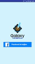 Galaxy Mandala - screenshot thumbnail 01