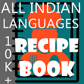 Diwali Recipe Book