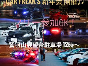 レガシィツーリングワゴン BRM H24年式Sグレード レザーパッケージのカスタム事例画像 takuya10969さんの2019年01月05日18:44の投稿