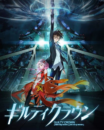 Guilty Crown thumbnail